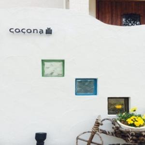 coconaスタジオ