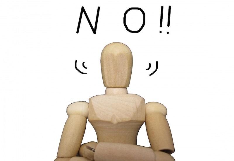 NO-否定