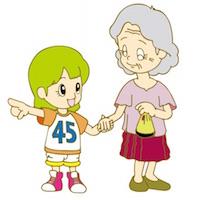 優しい子供とおばあちゃん