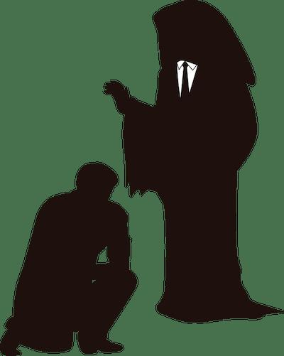 支配者と支配される人