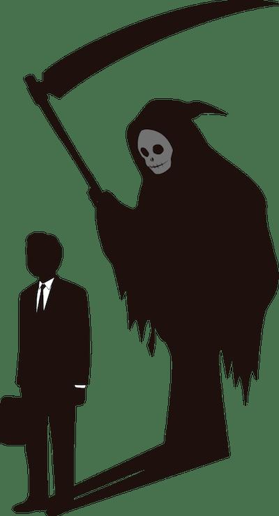死神と男性